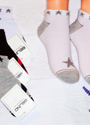 3 пары носков для мальчика, цвет на выбор