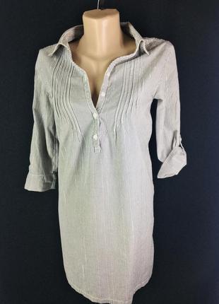 Рубашка h&m длинная