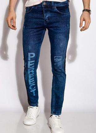 Новые неординарные мужские синие джинсы с потертостями принтом и лампасами