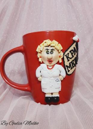 "Чашка ""краща медсестра"""