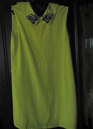 Хорошое платье