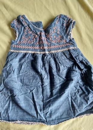 Літня сукня плаття летнее платье next