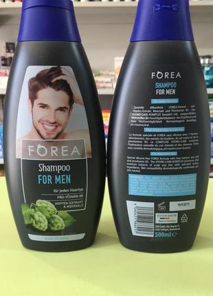 Forea шампунь для чоловіків 500ml