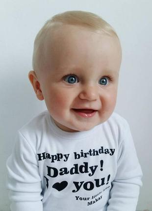 Happy birthday daddy makar