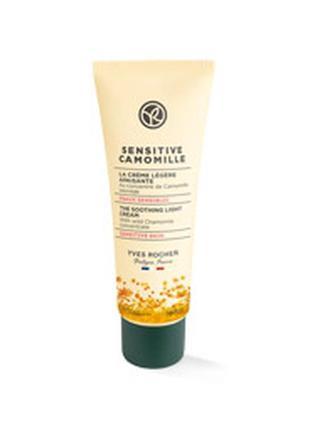 Крем от покраснений для чувствительной кожи - sensitive camomille - ив роше