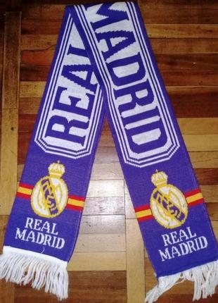 Футбольный шарф fc real
