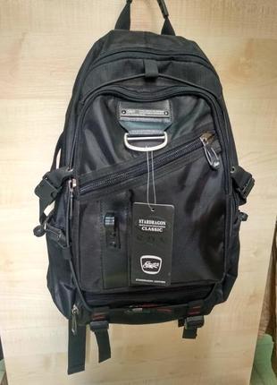 Чорний рюкзак stardragon