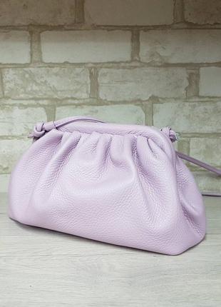 Лавандовая сумка