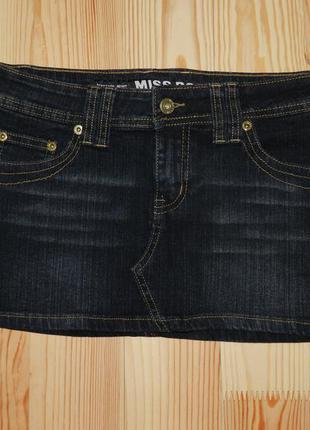 Жіноча джинсова юбка