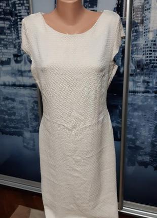 Платье xxl