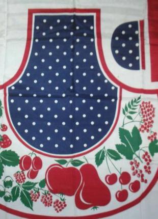 Фартук кухонный праздничный купон для шитья