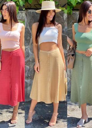 Красивая юбка с пуговицами спереди