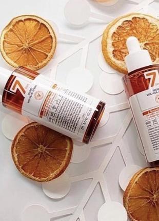 Витаминная сыворотка для лица may island seven days secret vita plus-10 serum