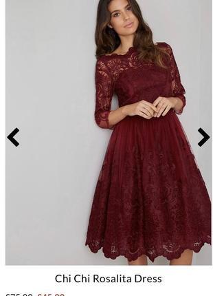 Шикарное платье chi chi london оригинал