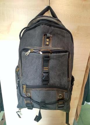 Брезентовый рюкзак supertif