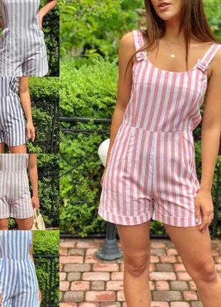 Комбинезон женский летний с шортами на регулируемых лямках