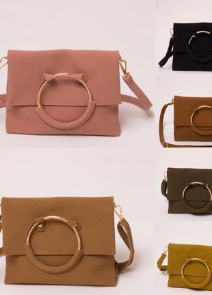 Женская сумка с ручкой кольцом