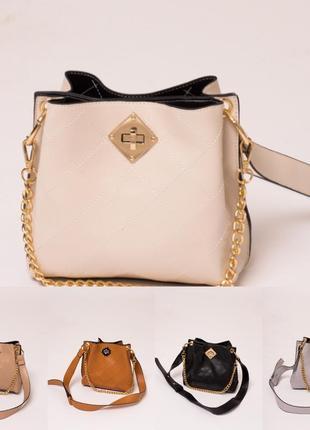 Женская сумка с плечевым ремнем
