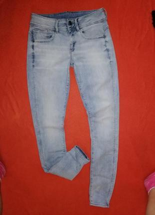 Брендовые женские джинсы скинни g-star raw 28/32 в прекрасном состоянии