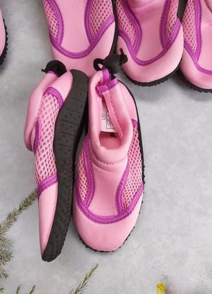 Ніжно-рожеві аквашузи/коралки