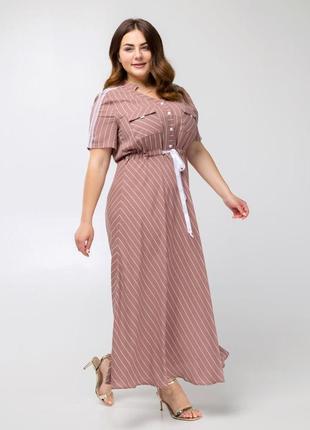 Приталенное штапельное платье капучино белую мелкую полоску с юбкой-полусолнце (3887 luzn)