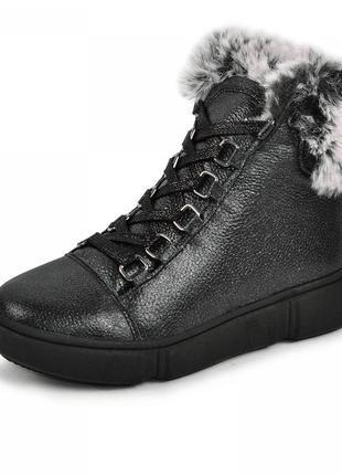 Кожаные зимние ботинки maxus 1101561 акция р 32