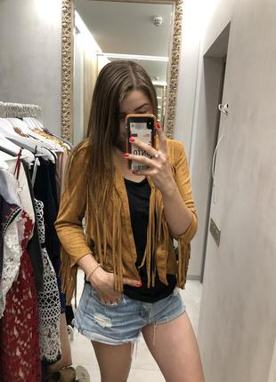 Замшевая куртка/накидка/кардиган/кофта с бахромой
