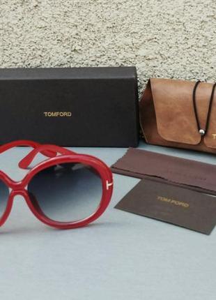 Tom ford очки женские солнцезащитные красные круглые с градиентом