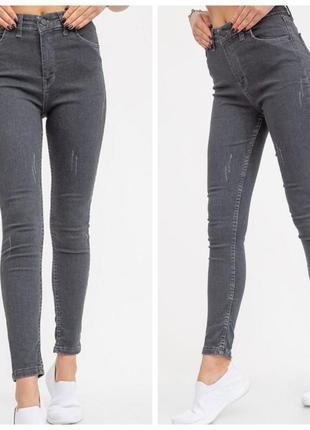 Серые джинсы скинни  skinny, sale, турция