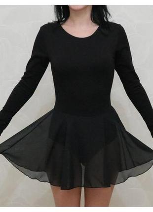 Купальник гимнастический, для танцев с шифоновой юбкой