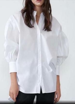 Трендовая рубашка с объемными рукавами