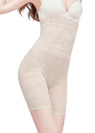 Трусы панталоны с утяжкой дышащие, послеродовые, корректирующее утягивающее белье, шорты