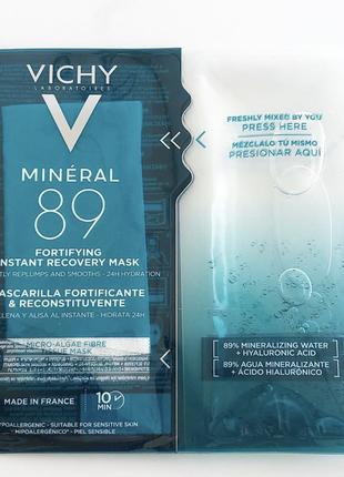 Экспресс-маска на тканевой основе из микроводорослей, vichy mineral 89 fortifying
