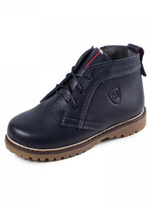 Кожаные зимние ботинки maxus 1101586 акция р 27-29