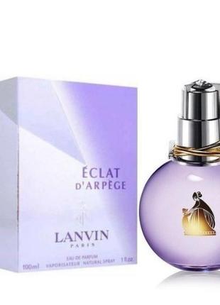Парфуми жіночі lanvin eclat d'arpege eau de 100 ml luxe репліка