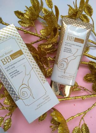 Bb cream с муцином улитки farm stay snail repair