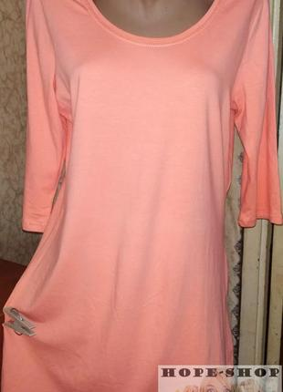 Базовое трикотажное платье стрейч,домашнее платье,для отдыха,ночная рубашка 48/54