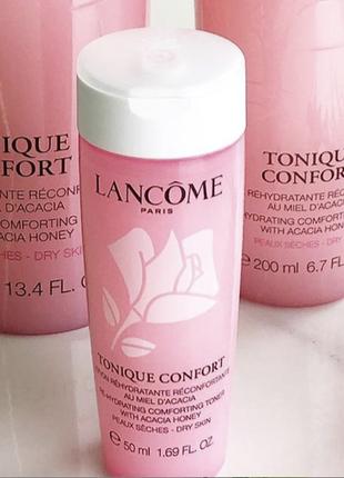 Увлажняющий успокаивающий тоник, lancome tonique confort comforting rehydrating toner