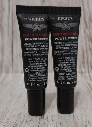 Kiehls age defender power serum