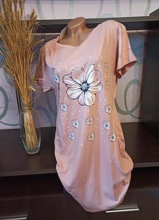 Платье - футболка шикарные размеры