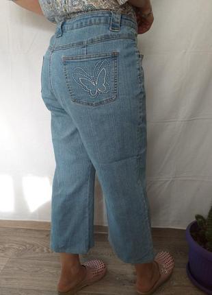 Стрейчевые, джинсы, капри.