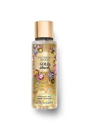 Спрей для тела victoria's secret gold struck 12966