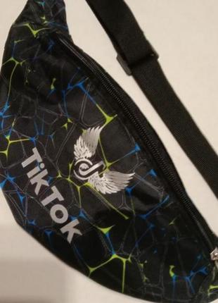 Молодежная спортивная сумка на пояс tik tok 14*36  ( 2 отделения)