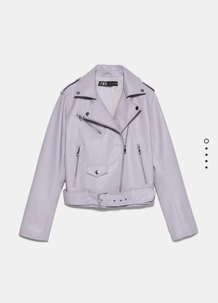 Куртка косуха лавандова
