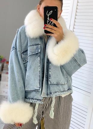 Куртка джинсовая на меху натуральная джинсовка