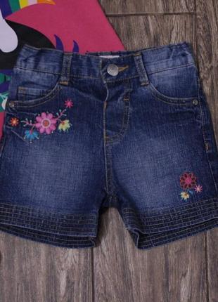 Классные джинсовые шорты с вышивкой