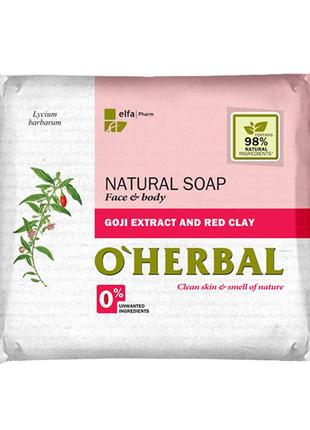 Мыло  o'herbal с экстрактом годжи и красной глины