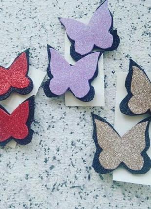 Бабочки заколки комплект