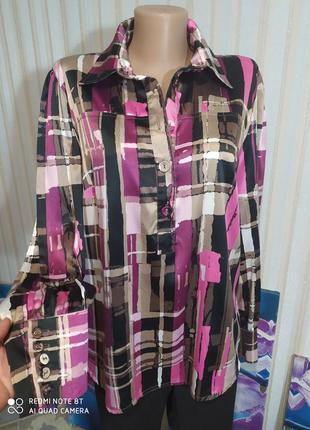 Сочная блуза рубашка с красивыми манжетами