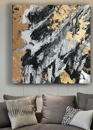 Стильная картина для интерьера, 60х60 см